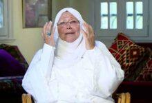 وفاة عبلة الكحلاوي اشهر داعية فى مصر